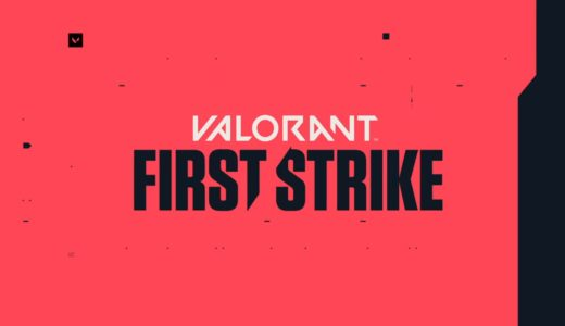 VALORANT:Riot Games初主催「First Strike」10月後半開催!